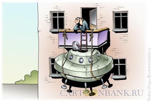 Карикатура: Спасательная капсула, Кийко Игорь