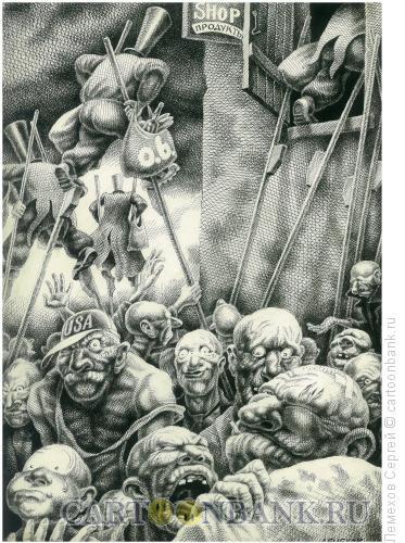Карикатура: Ходули, Лемехов Сергей