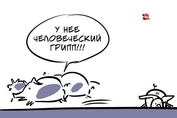 Карикатура: Грипп, Алексей Иорш