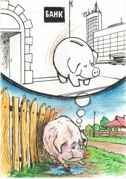 Карикатура: Мечта, Николай Капуста