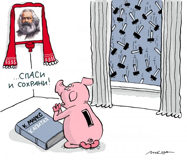 http://www.anekdot.ru/i/caricatures/normal/15/11/3/konkurs-karikatury-pro-anekdoty-spasi-i-soxrani.png