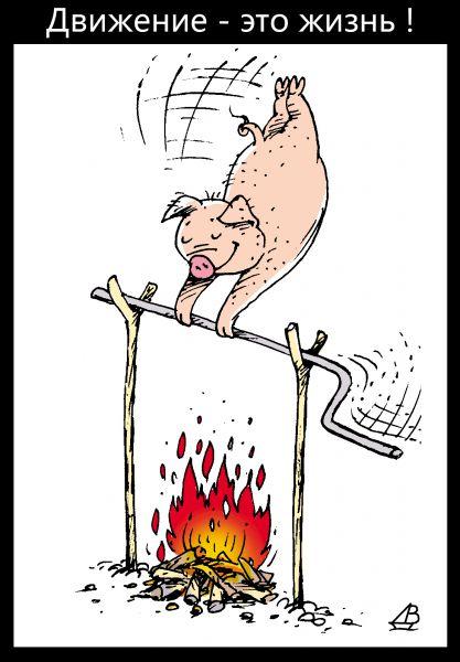 http://www.anekdot.ru/i/caricatures/normal/15/11/3/konkurs-karikatury-pro-anekdoty-zhizn-v-dvizhenii.jpg
