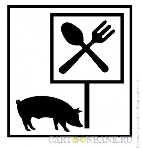 Карикатура: свинья, Копельницкий Игорь