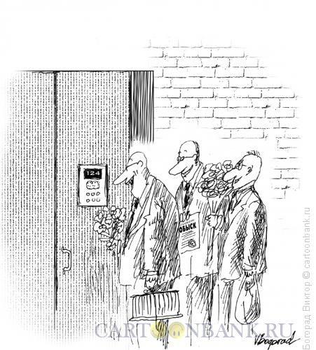 Карикатура: Гости, Богорад Виктор