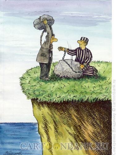 Карикатура: Взаимопомощь, Семеренко Владимир
