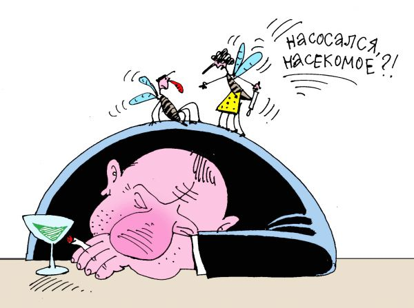 Карикатура: насосался, кокарев