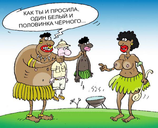 Карикатура: половинка, кокарев