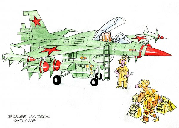 Карикатура: Дьюти-фри, Олег Гуцол