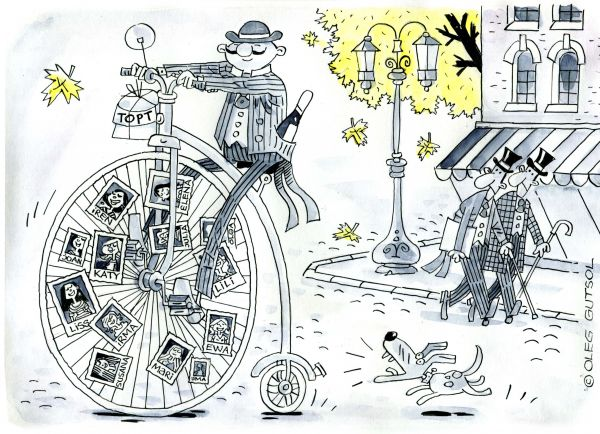 Карикатура: Казанова, Олег Гуцол