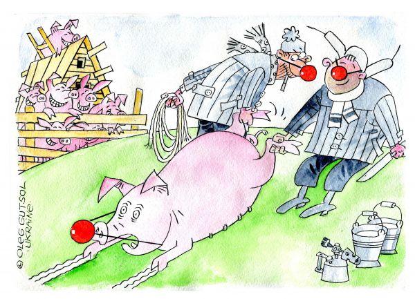 Карикатура: Клоунада, Олег Гуцол