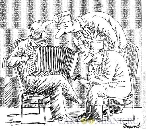 Карикатура: Музыкальный больной, Богорад Виктор