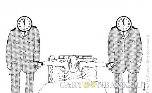 Карикатура: Арест при пробуждении, Богорад Виктор