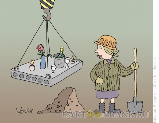 Карикатура: Ужин на стройке, Иванов Владимир