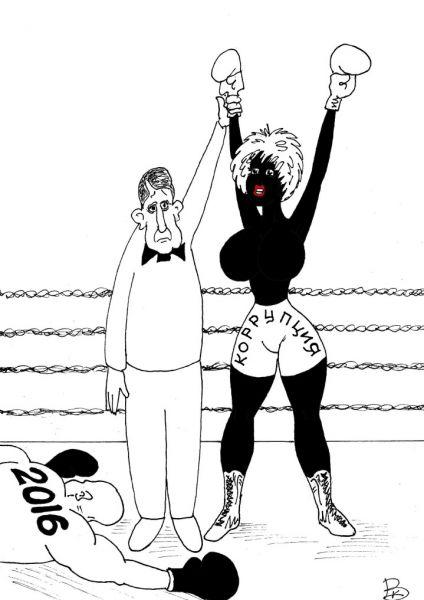 Карикатура: Очередная победа, Валерий Каненков