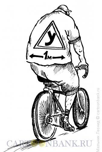 Карикатура: Осторожно!, Мельник Леонид