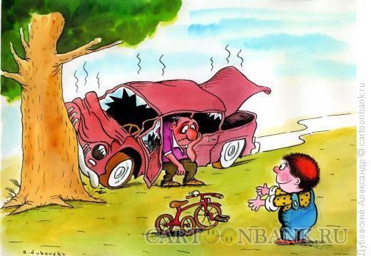 Карикатура: Помощь, Дубовский Александр