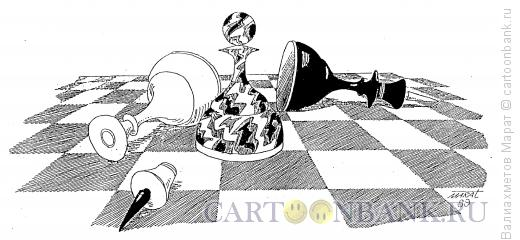 Карикатура: Пешка-победитель, Валиахметов Марат