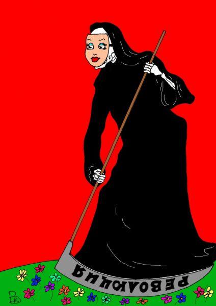 Карикатура: Революция, Валерий Каненков