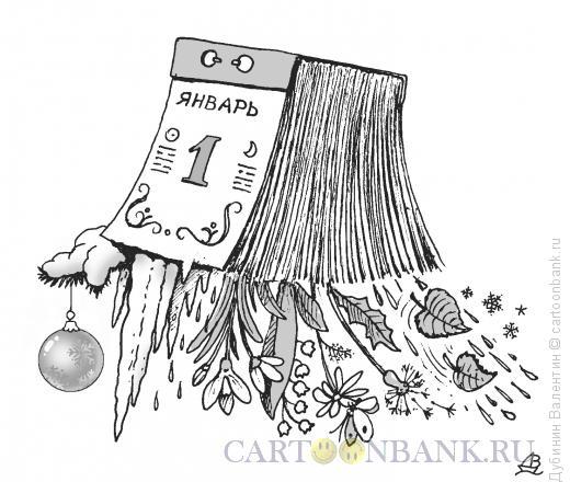 Карикатура: Времена года, Дубинин Валентин