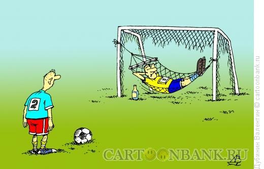 Карикатура: Гамак, Дубинин Валентин