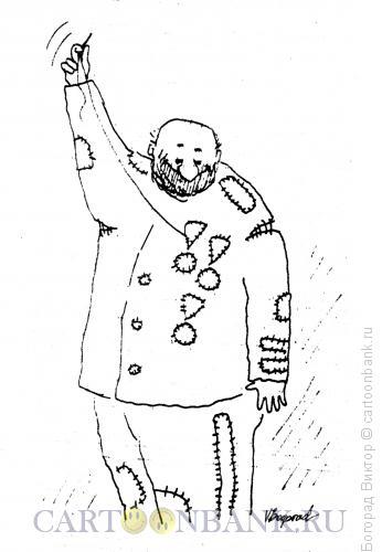 Карикатура: медали- заплатки, Богорад Виктор