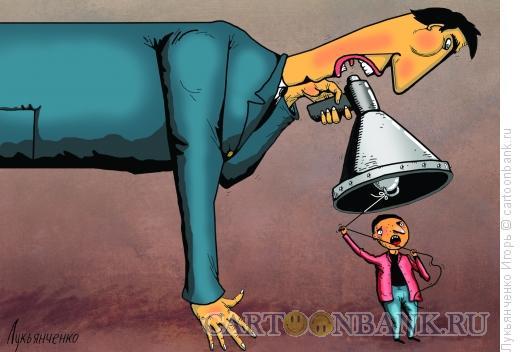 Карикатура: Рупор- колокол, Лукьянченко Игорь