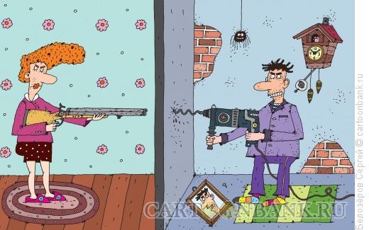 Карикатура: Cоседи, Белозёров Сергей
