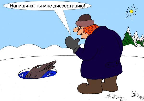 Карикатура: Диссернет, Валерий Каненков