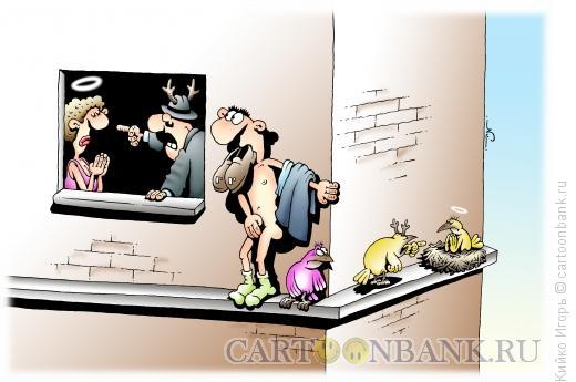 Карикатура: Любовники, Кийко Игорь