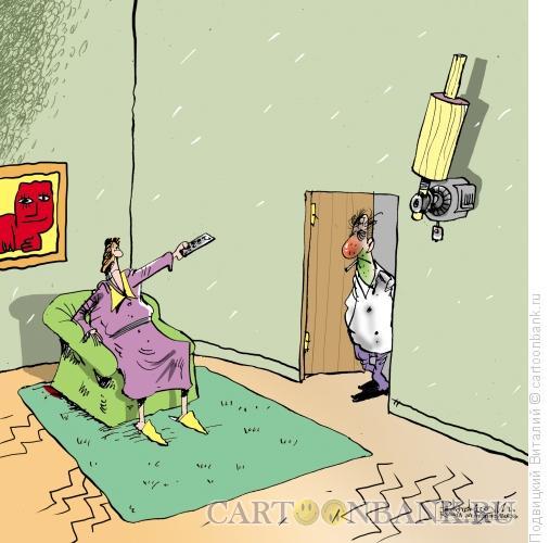 Карикатура: Пульт дистанционного наказания, Подвицкий Виталий