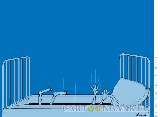 Карикатура: Кровать-ловушка, Богорад Виктор