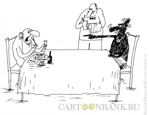 http://www.anekdot.ru/i/caricatures/normal/15/12/20/papuas.jpg