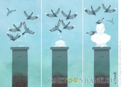 Карикатура: Создание идола, Попов Андрей