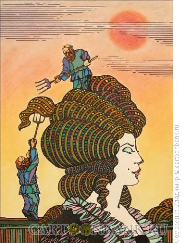 Карикатура: Укладка прически, Семеренко Владимир