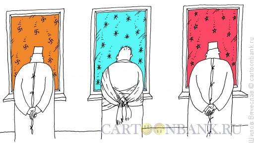 Карикатура: В психбольнице, Шилов Вячеслав