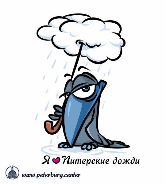 Карикатура: Гаспар, Эфен Гайдэ