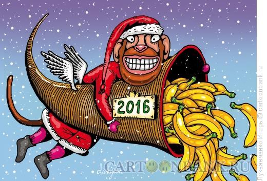 Карикатура: Год обезьяны, Лукьянченко Игорь