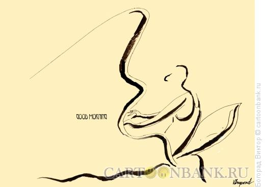 Карикатура: Музыкальное пробуждение, Богорад Виктор