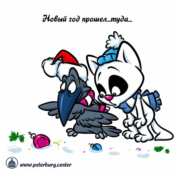 Карикатура: Новый год пошел туда, Эфен Гайдэ