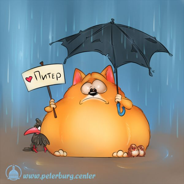 Карикатура: Я люблю Питер, Эфен Гайдэ