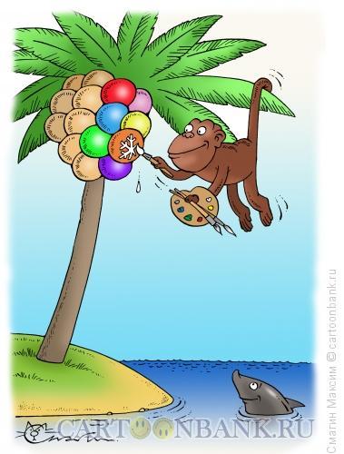 Карикатура: Кокосовая ёлка, Смагин Максим