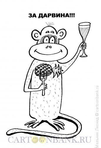Карикатура: Тост, Мельник Леонид