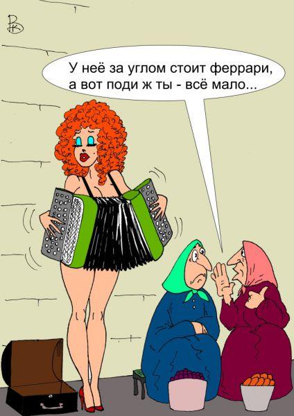 Карикатура: Хобби, Валерий Каненков