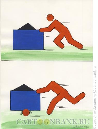 Карикатура: Изобретение, Семеренко Владимир