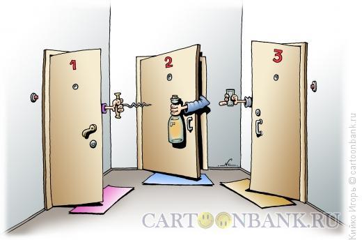 Карикатура: На троих, Кийко Игорь