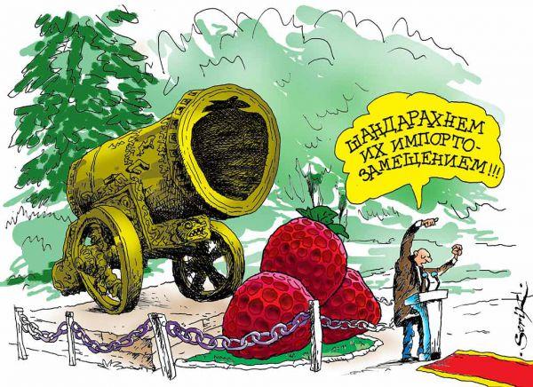 Карикатура: Шандараххх!, Кир Непьющий