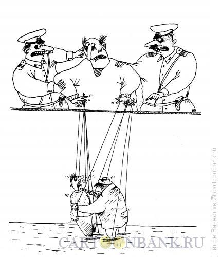 Карикатура: Арест куковода, Шилов Вячеслав