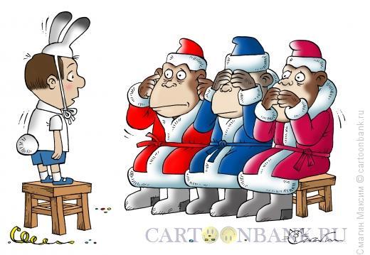 Карикатура: Новогодние стихи, Смагин Максим