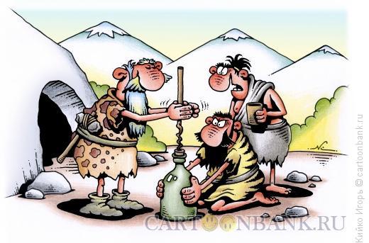 Карикатура: Древний штопор, Кийко Игорь