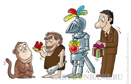 Карикатура: Подарки от потомков, Смагин Максим